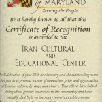 ICEC-MD State Controller  Certificate of Recognition-Oct12, 2013